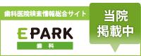 EPARK